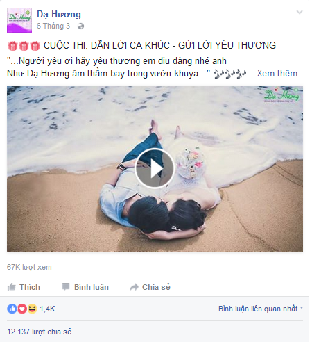 anh-oi-co-nghe